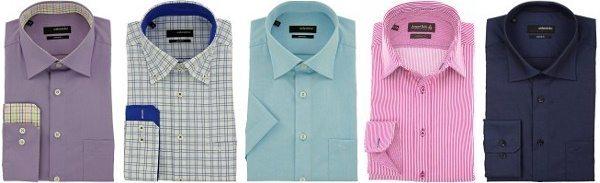 Stijlvolle overhemden voor mannen met smaak